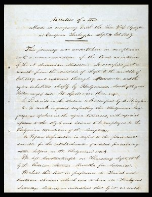 First page of a report of a missionary tour in European Turkey in 1859.